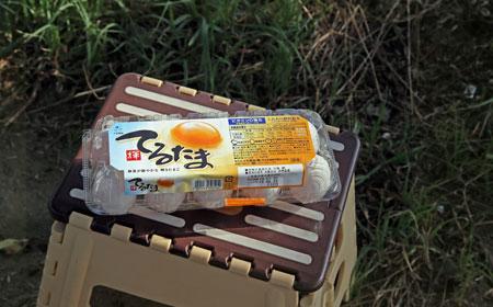 Yudetama02